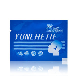 Anti Motion Sickness Relief Patch (36 pcs)