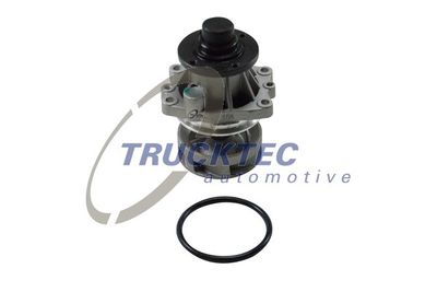 BMW Engine Coolant Water Pump