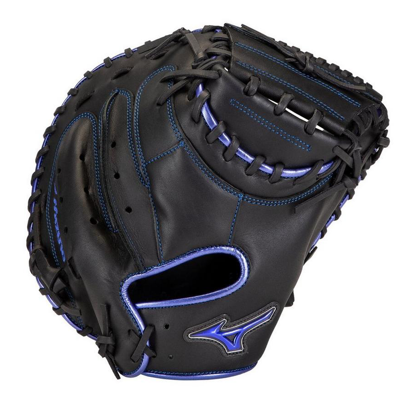 Mizuno MVP Prime SE Catcher Mitt_312878_GXC50PSE8_palm_Base 2 Base Sports