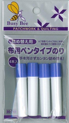 Glue Pen Refills - Fabric