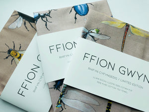 Ffion Gwyn - Heritage Tea Towel Collection - Dragonfly / Gwas Y Neidr
