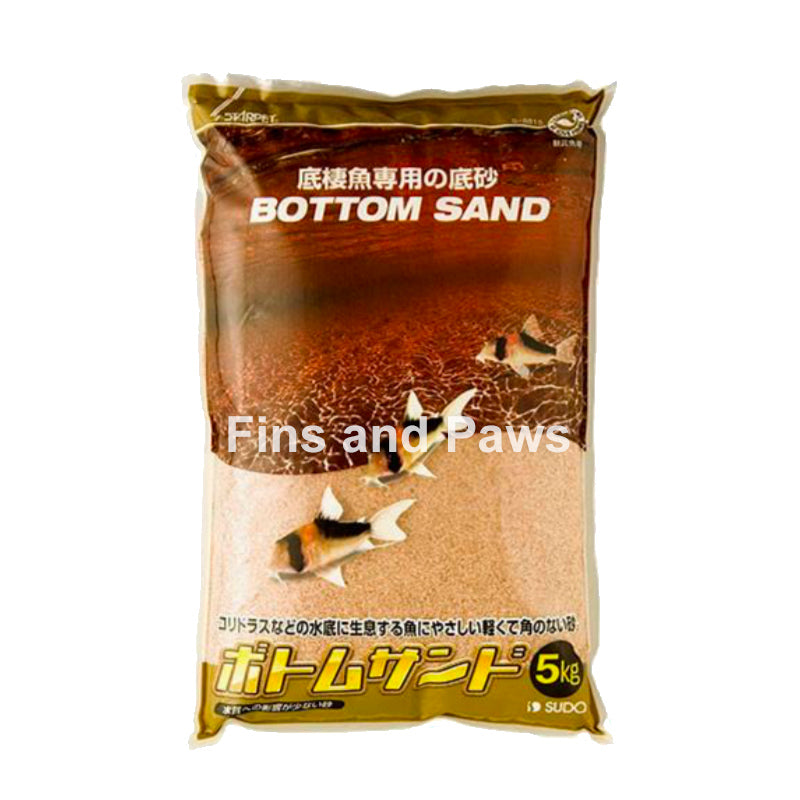 [Sudo] Bottom Sand - 1KG / 5KG