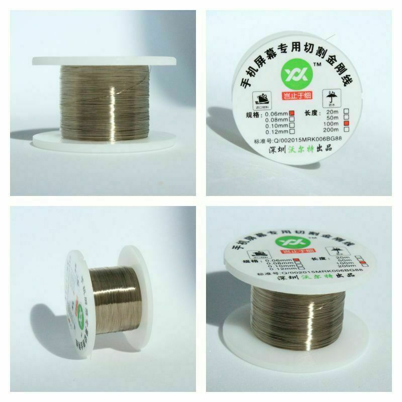 0.08mm Cutting Wire