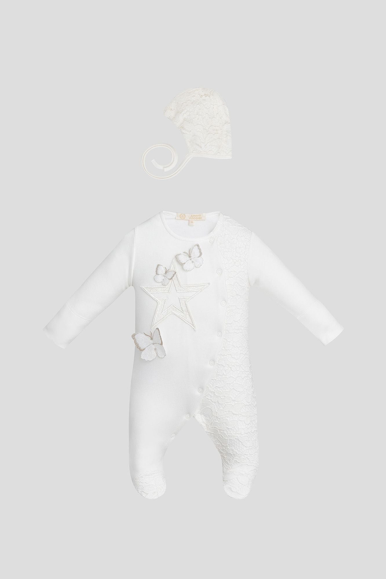 Lace Embellished Coverall and Bonnet Set