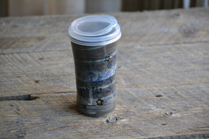 travel mug Imagine - V1 - 16 oz ON SALE
