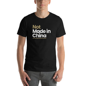 "XS Not Made in China ""Poppins"" Short-Sleeve Unisex T-Shirt by Design Express"