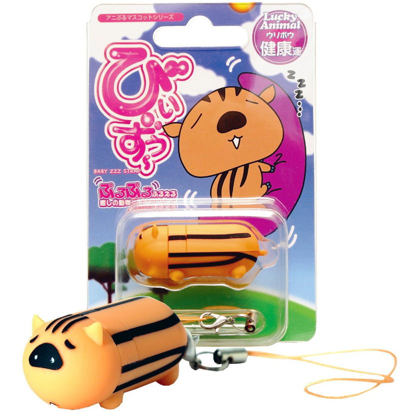 Lucky Animal Vibrating Bullet- Tiger - Godfather Adult Sex and Pleasure Toys