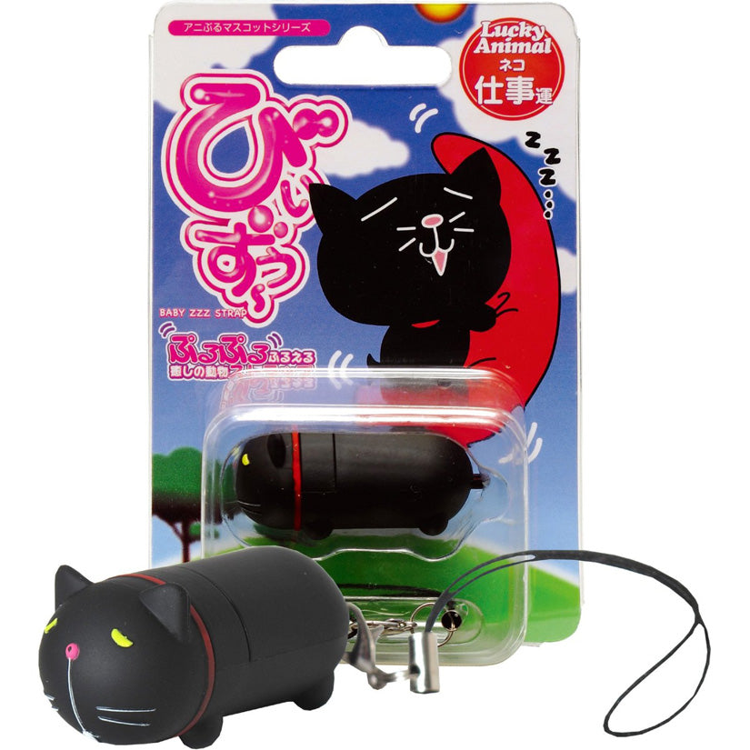 Lucky Animal Vibrating Bullet - Cat - Godfather Adult Sex and Pleasure Toys