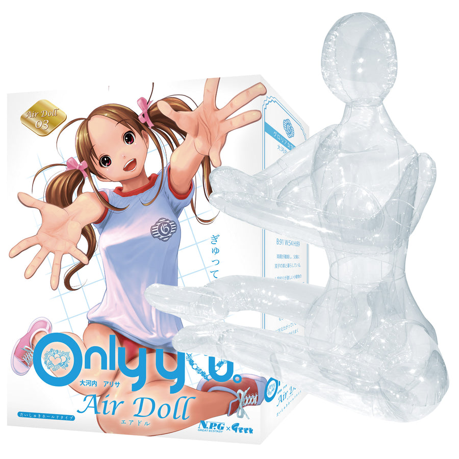 Only You Air Doll Ohgohchi Arisa