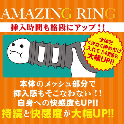 Amazing Ring Porta - Godfather Adult Sex and Pleasure Toys