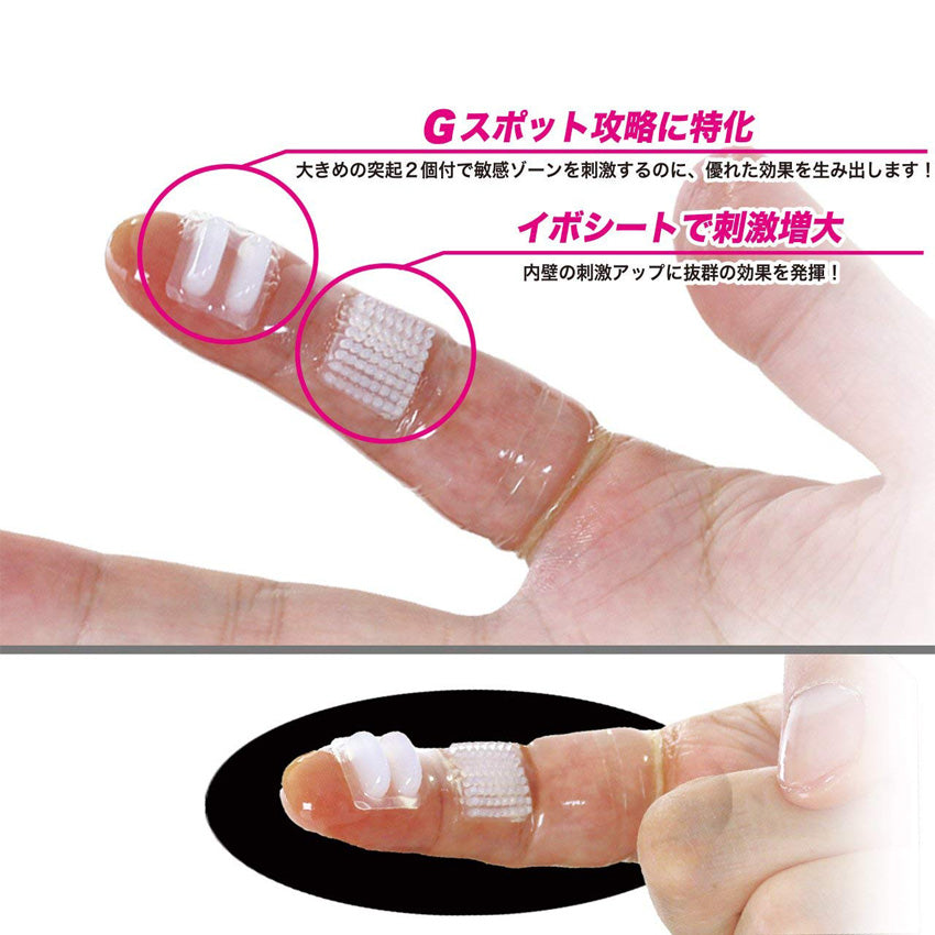 Findom Finger Condom G3
