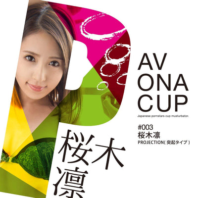AV Onacup #003 Rin Sakuragi - Godfather Adult Sex and Pleasure Toys
