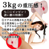 Chinko Binbin Sasoigoshi Temptation Waist Onahole - Godfather Adult Sex and Pleasure Toys