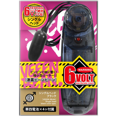 Veen Bean 6 Volt-Black - Godfather Adult Sex and Pleasure Toys