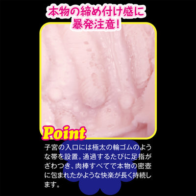 Chibiman Onahole - Godfather Adult Sex and Pleasure Toys