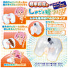 Hoppa Pillow 2 Inflatable Hip Doll
