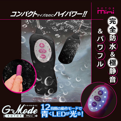 G-Mode Mini 12 Funtions Vibrating Bullet-Pink - Godfather Adult Sex and Pleasure Toys