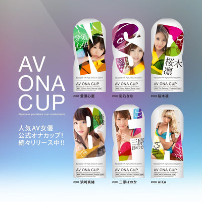 Av Onacup Sex Toy Collections