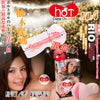 RIO No. 4 - Godfather Adult Sex and Pleasure Toys