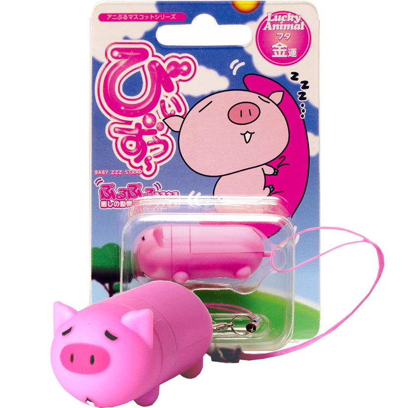 Lucky Animal Vibrating Bullet - Pig - Godfather Adult Sex and Pleasure Toys
