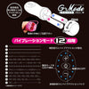 G-Mode Mini 12 Functions Vibrating Bullet-Black - Godfather Adult Sex and Pleasure Toys