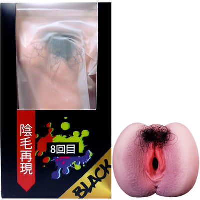hairy onahole sex toy