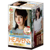 Heaven's Girl Luxury Hole Miho Sakazaki