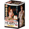 Heaven's Girl Luxury Hole Mio Kimijima