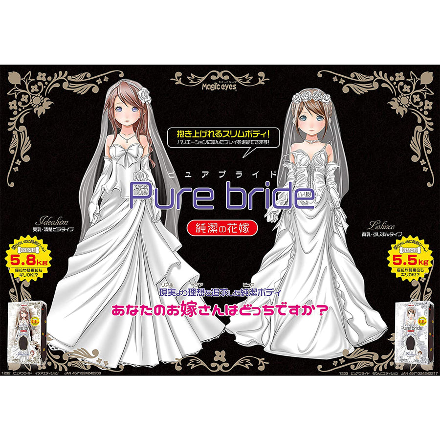 Magic Eyes - Japan Magic Eyes - Pure Bride Idealism