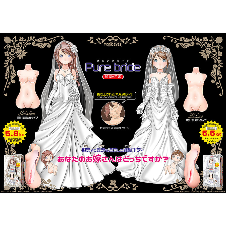 Magic Eyes - Japan Magic Eyes - Pure Bride Lolinco