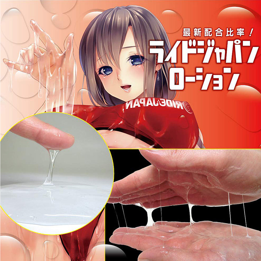 Ride Japan Lotion Onahole Lubricant