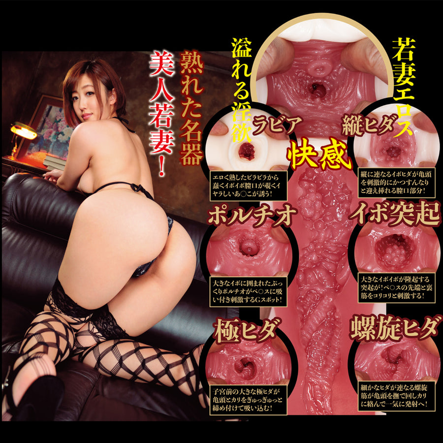 Jap AV - Meiki Young Wife Series - Irresistable Mizuno Chaoyang
