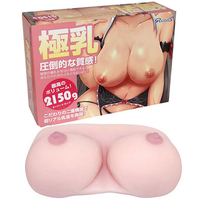 Rends Extreme Boobs 2150g *Original - Godfather Adult Sex and Pleasure Toys