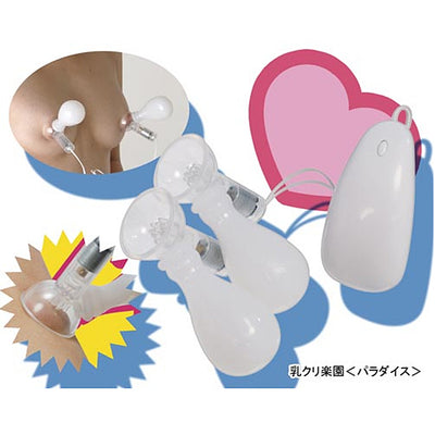 Vibrating Nipple Ticklers - Godfather Adult Sex and Pleasure Toys