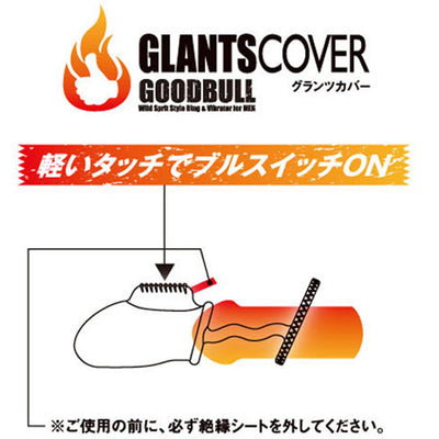 Giants Cover Vibrating G-Spot Penis Sleeve - Godfather Adult Sex and Pleasure Toys