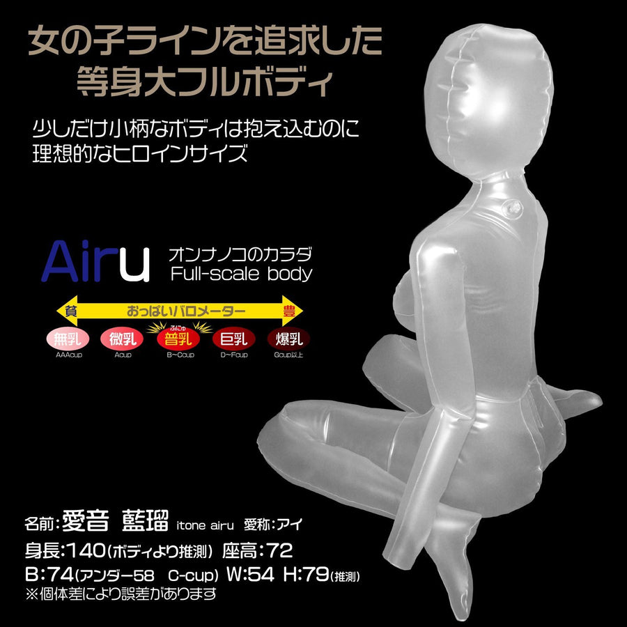 Airu Itone Onna no Ko Body Air Doll - Godfather Adult Sex and Pleasure Toys