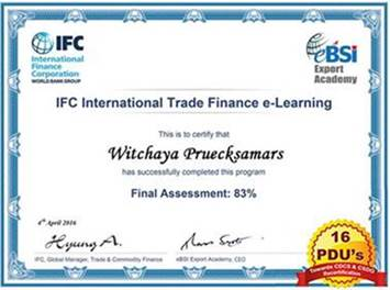 IFC Launches Trade Finance e-Learning