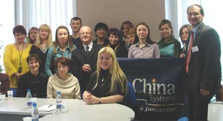 Ebsi Delivers Cdcs Seminar In Conjunction With ICC Russia And China Systems