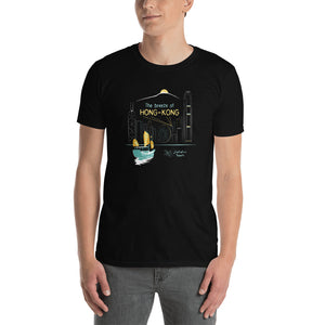 Hong-Kong Short-Sleeve Unisex T-Shirt