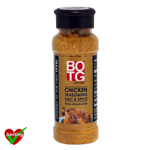 Spice Chicken 200g