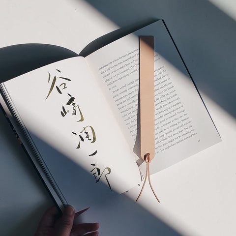 Bookmark in Natural