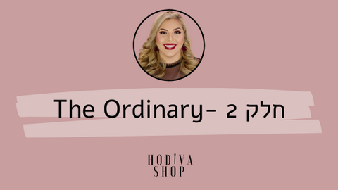 the ordinary hodiva shop