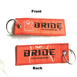 JDM Key Chain Accessory - Japanese Mark