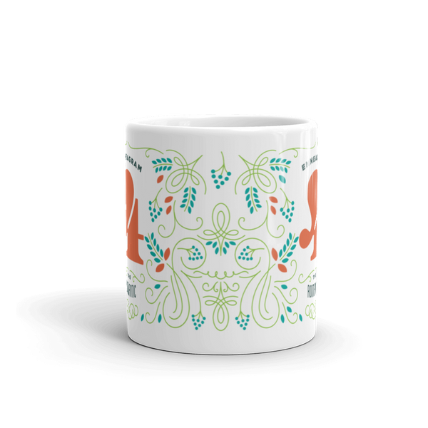 Multicolor Mug - Type 4: The Romantic