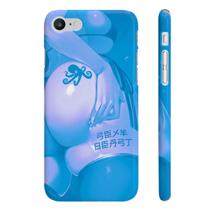 Thicc Sexy Beast – Slim Phone Cases