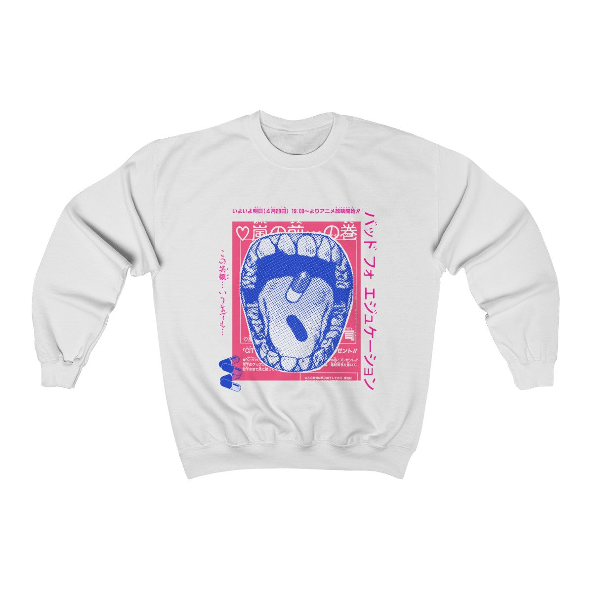 Good For Health - Unisex Sweatshirt