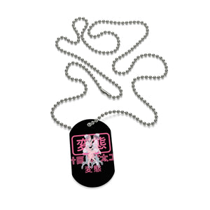 Hentai Nurses – Dog Tag