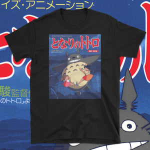 Totoro Anime Shirt | Vintage Studio Ghibli T-Shirts | Japanese Cute Kawaii | Graphic Shirts | Ghibli Tee | Unisex Mens Womens Fan Shirt