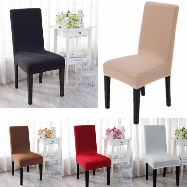 Elegant Stretch Chair Cover Solid Color Chair Slipcover