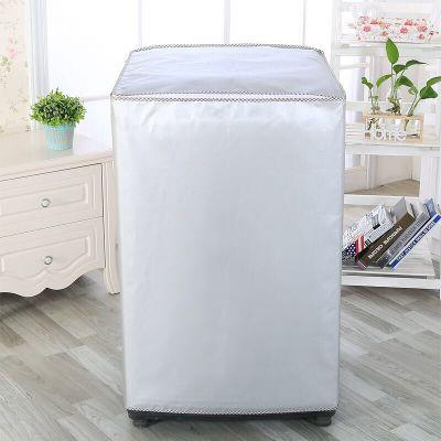 Oxford Washing Machine Cover Zipper Sunscreen Waterproof Dustproof